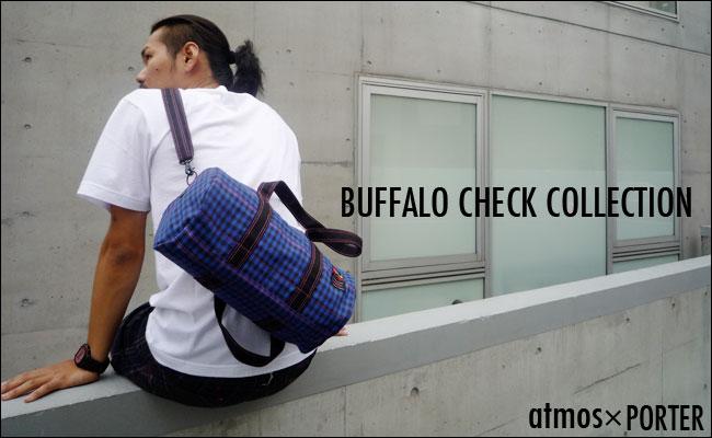 Atmos - Porter Mini Boston Bag