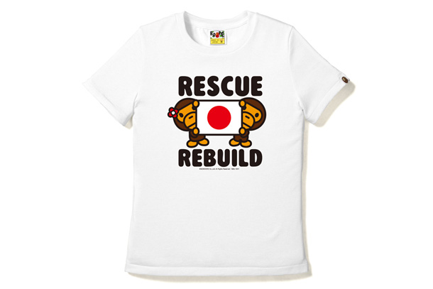 Bape - Japan Charity T-Shirts Mens