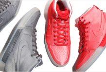 Nike Air Royal Mid VT Mesh