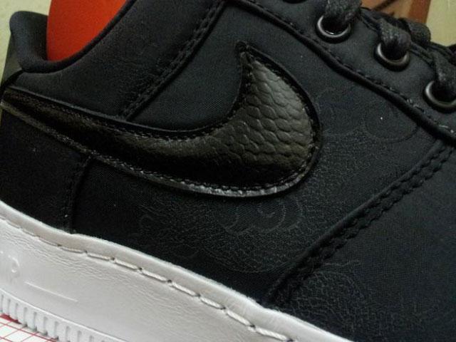 Nike Air Force 1 Low Annee du Dragon