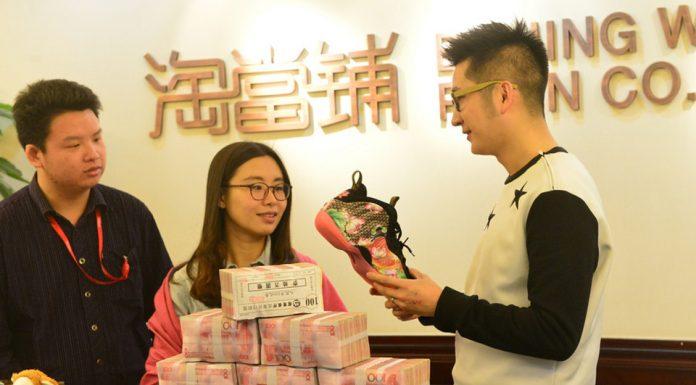 Un Chinois vend 283 paires de Air Jordan-1