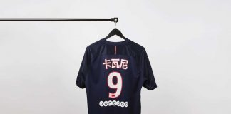 Maillot PSG Nouvel An Chinois 2017