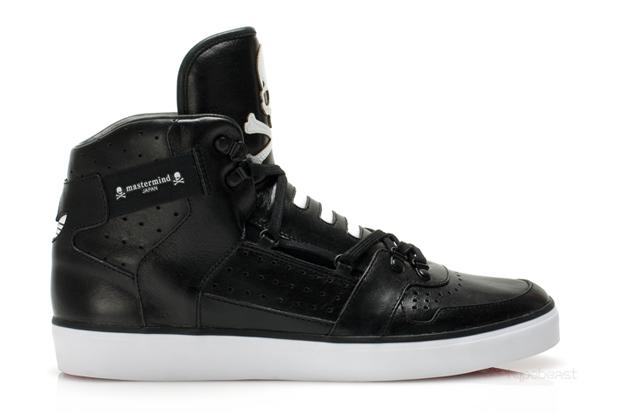 chaussures-mastermind-adidas-originals-hardland