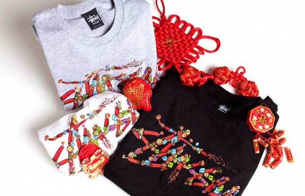 Clot x Stussy CNY T-Shirt