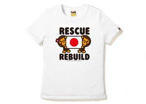 Bape - Japan Charity T-Shirts Mens