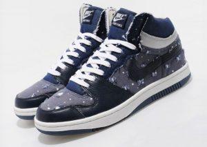 Nike Court Force Hi Premium Deadstock