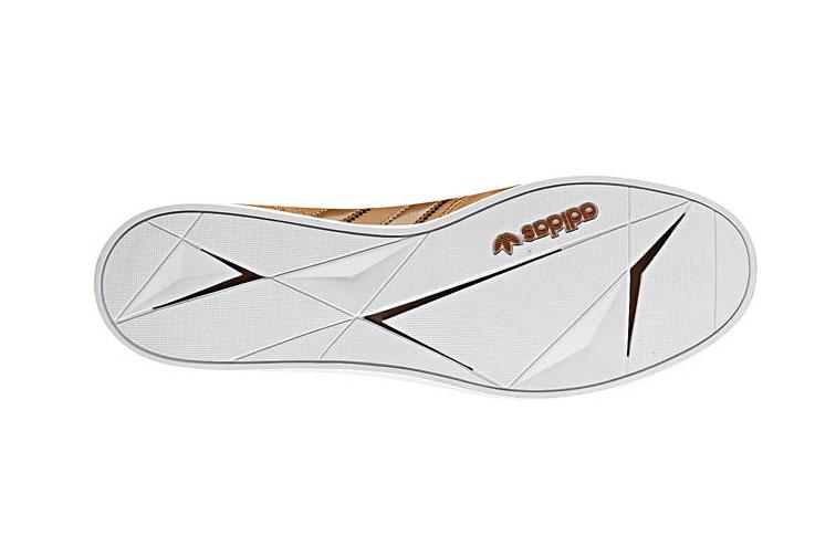Adidas Adi UP Mid Marron (Alexandre Hoang)