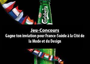 Widget Soirée Carlsberg x Euro 2012 à la Cité de la Mode et du Design (Paris)