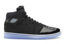 Air Jordan 1 RETRO '95 TXT - Black/Gamma Blue - 2013