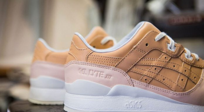 ASICS GEL-LYTE III 'Veg Tan' Pack-4